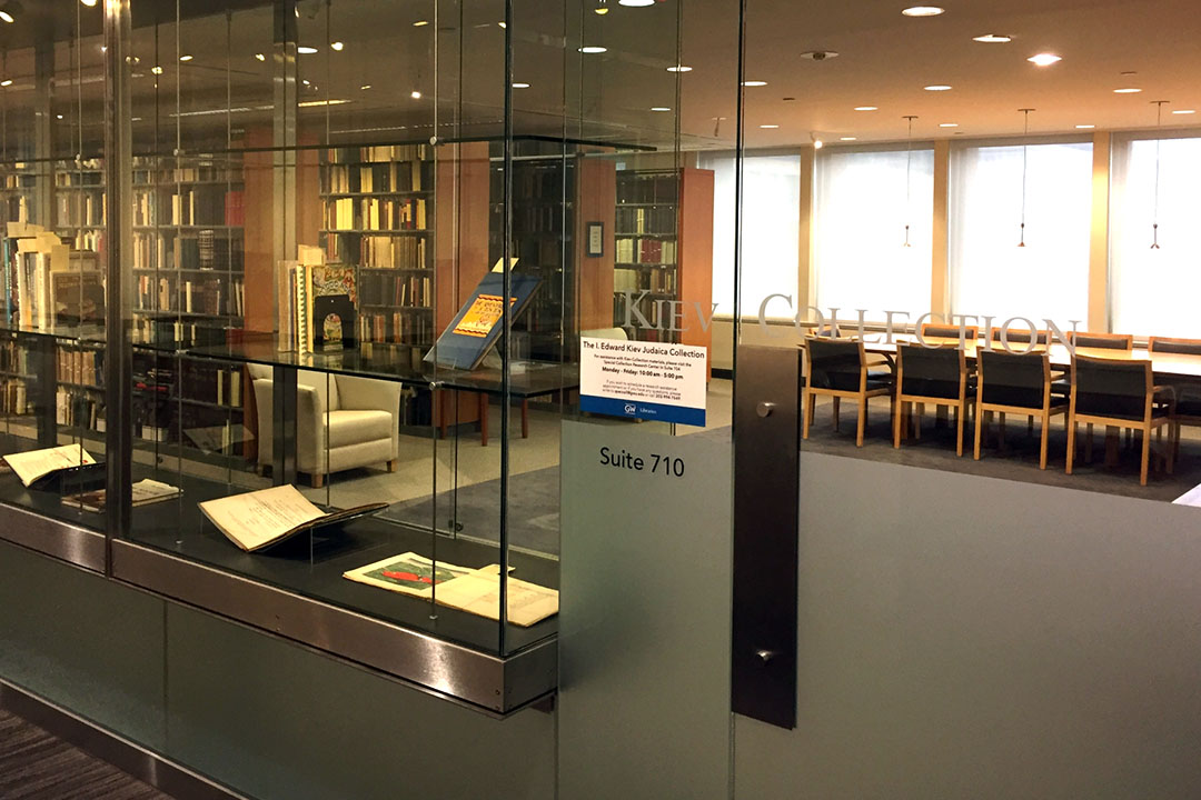 The interior of the Kiev Collection Room in Gelman Library, shown through a glass case of artifacts