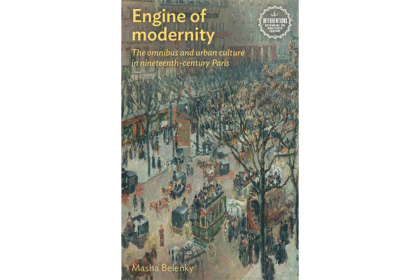 "Book cover for ""Engine of Modernity"" by Masha Belenky"