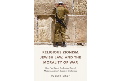 "Book cover for ""Religious Zionism, Jewish Law, and the Morality of War"" by Robert Eisen"
