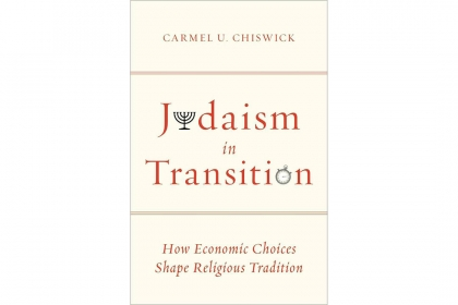 """Judaism in Transition: How Economic Choices Shape Religious Tradition"" book cover"