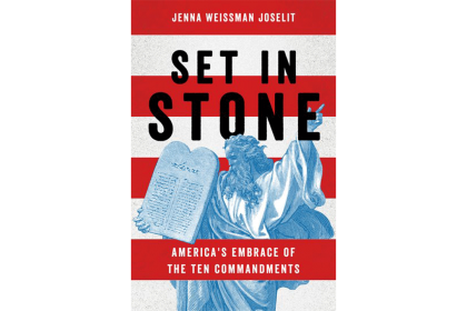 "Book cover for ""Set in Stone"" by Jenna Weissman Joselit"
